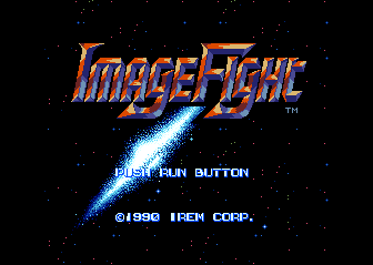 Image Fight (Arcade Mode)